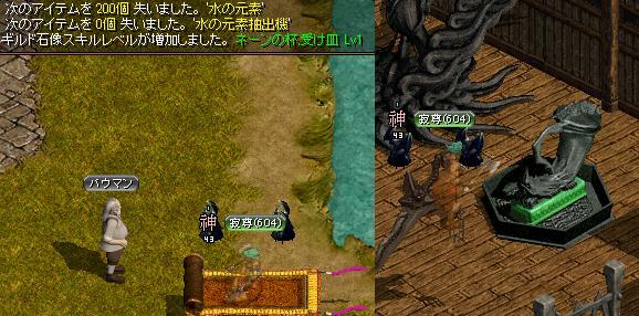 f0152131_65527.jpg