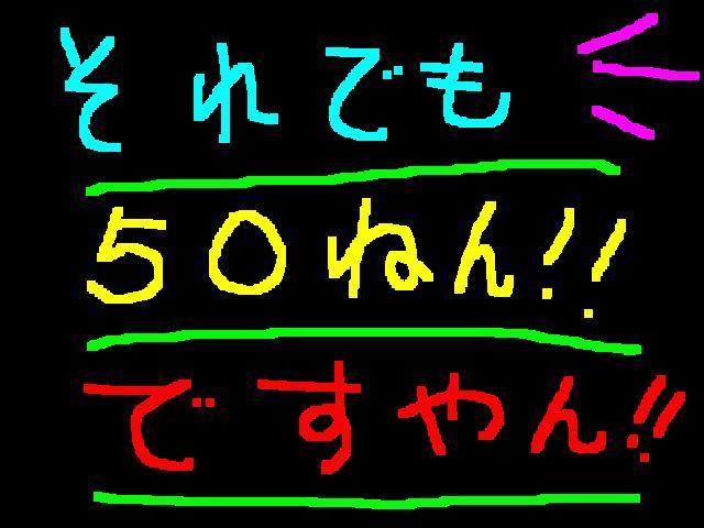 f0056935_10461565.jpg
