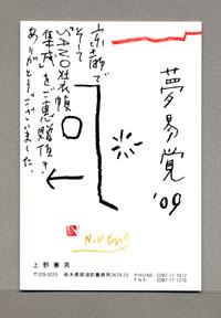 b0081843_2041615.jpg