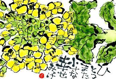 春がぁ\(*´∇`*)/ もう?キタ~~_a0115452_16231056.jpg