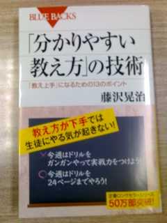 f0030155_1942016.jpg