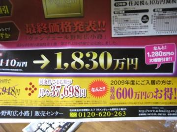 f0099455_13471956.jpg