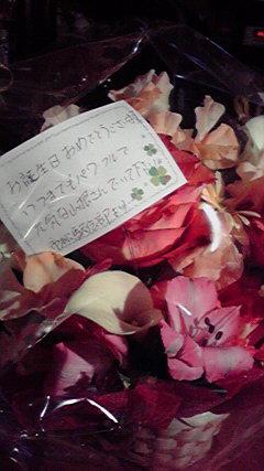 演奏会の日に_f0036759_132185.jpg