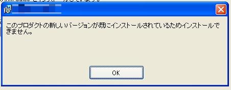 e0091163_19182859.jpg
