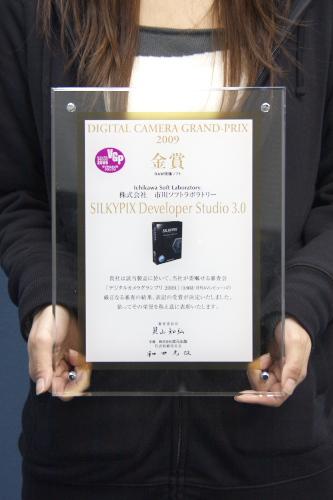 オーディオビジュアルグランプリ金賞の盾をいただきました。_c0168669_18131970.jpg