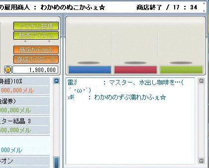 d0094986_240716.jpg