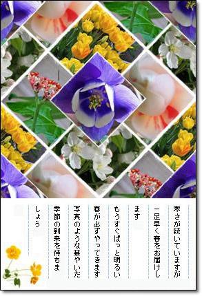 c0037200_17314759.jpg