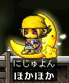 d0003210_1584230.jpg