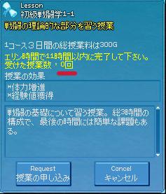 f0133811_037065.jpg