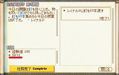 f0133811_0403946.jpg