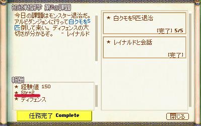 f0133811_0414779.jpg