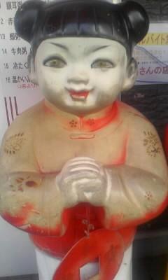 写真で綴る中華街_f0010112_13412062.jpg