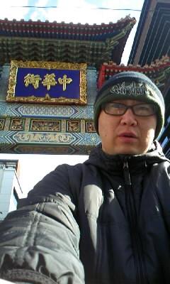 写真で綴る中華街_f0010112_13412078.jpg