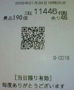 f0065228_19532079.jpg