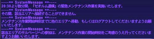 f0065528_18532632.jpg