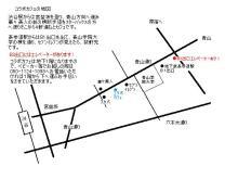 f0038031_055442.jpg