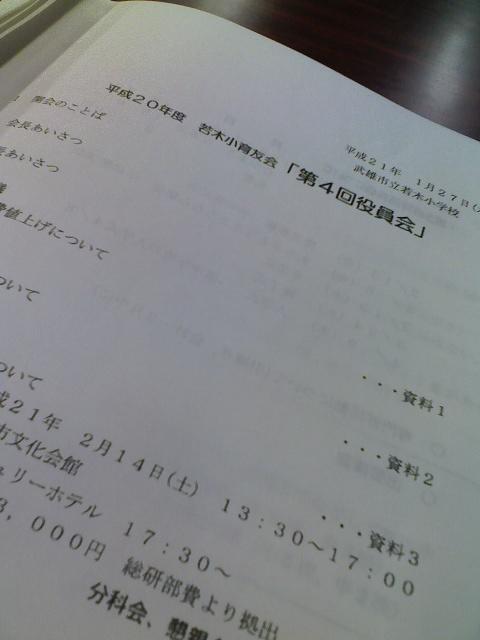 a0074633_185772.jpg