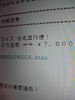 f0048333_1939523.jpg