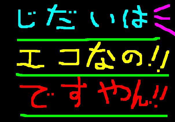 f0056935_2083865.jpg