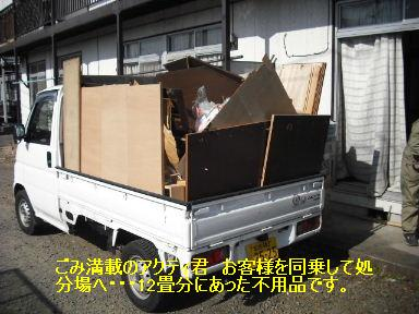 f0031037_16253592.jpg