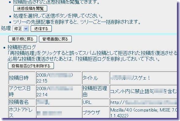 b0036638_1024967.jpg