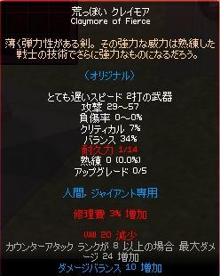 f0191443_1223443.jpg