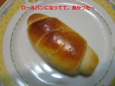 b0148945_23105018.jpg