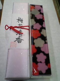 京都の色♪_c0156749_16364532.jpg