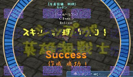c0142956_240030.jpg
