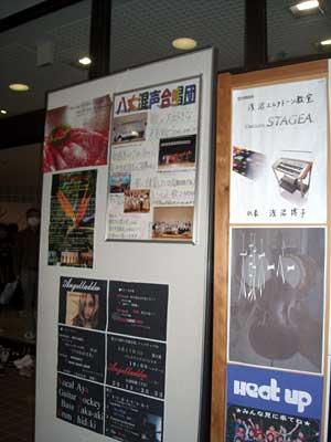 文化フェスティバル 3_e0097770_1933471.jpg