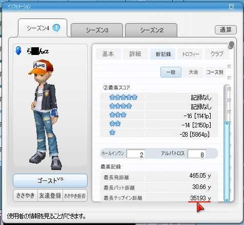 f0069880_16315239.jpg