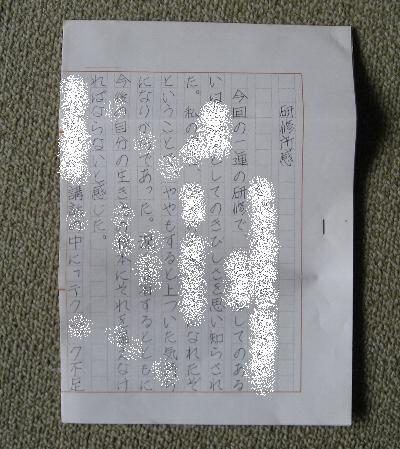f0003283_1959379.jpg