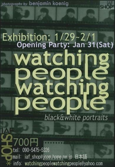 Watching People Watching People_f0190988_12522379.jpg