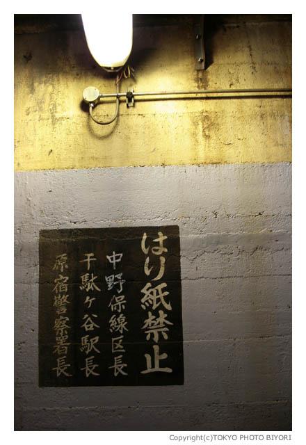 f0181689_1656461.jpg