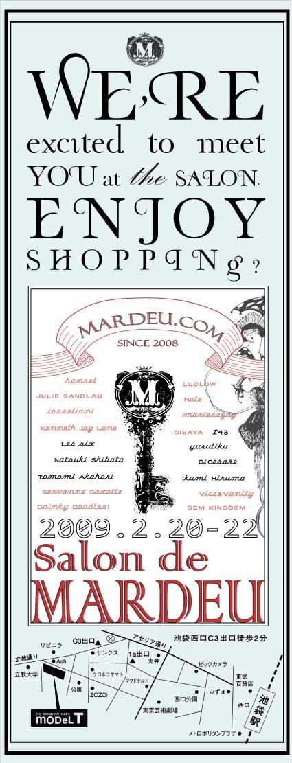MARDEU is coming in Tokyo_c0163890_1375641.jpg