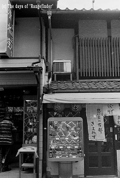 Jan.  29  (Thu)   名店街 ~京都16_f0139991_22181163.jpg