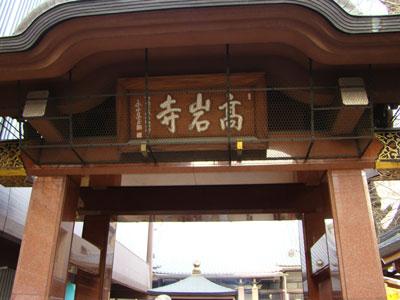 神社仏閣めぐり_a0047200_8263144.jpg