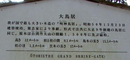 神社仏閣めぐり_a0047200_8572865.jpg