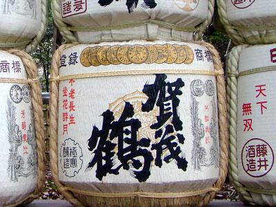 神社仏閣めぐり_a0047200_85815100.jpg