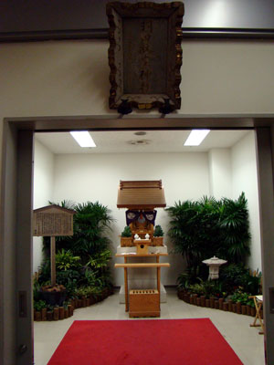 神社仏閣めぐり_a0047200_895156.jpg