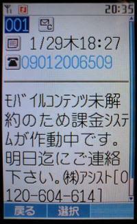 e0014000_5482887.jpg