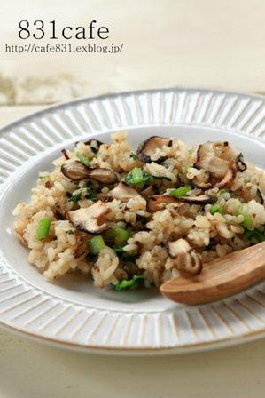 小松菜と椎茸のにんにく焦し味噌チャーハン_f0176108_14521184.jpg