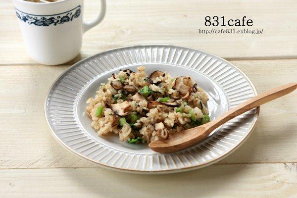 小松菜と椎茸のにんにく焦し味噌チャーハン_f0176108_14522930.jpg