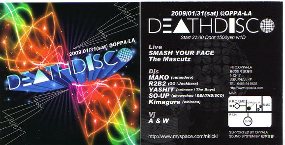 OPPA-LA&DEATHDISCO合同新年会_d0106911_20123260.jpg