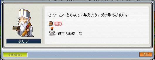 e0150615_8403826.jpg