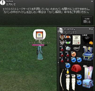 c0069320_032672.jpg