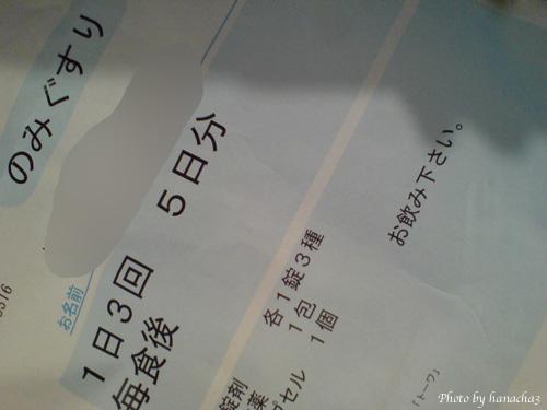 b0032921_15164567.jpg