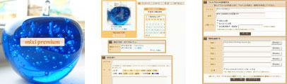 c0027521_6254717.jpg