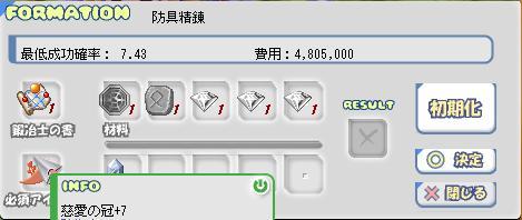 c0193232_2115457.jpg