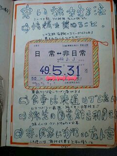 e0059834_19263062.jpg